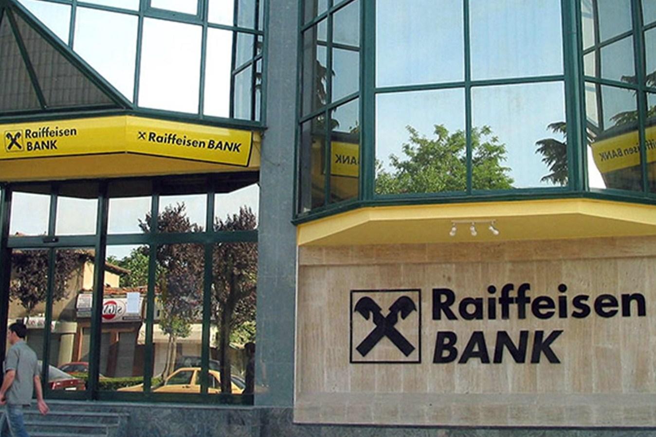 как отказаться от страховки по кредиту в Райффазен банке