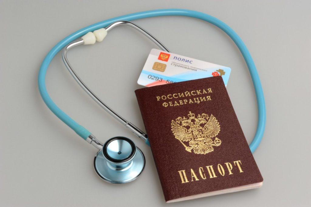 документы для прохождения ПЭТ-КТ по полису ОМС