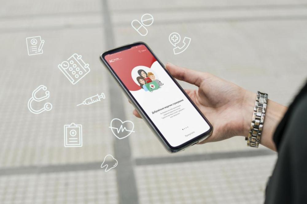 мобильное приложение от альфастрахование