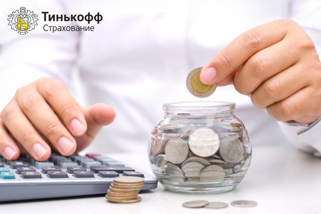 какие вклады застрахованы в банке тинькофф