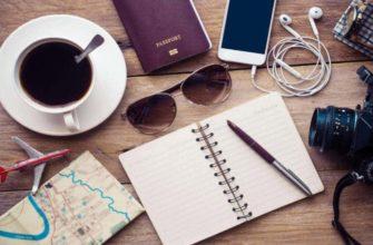 отзывы путешественников о страховой компаниии Альфастрахование