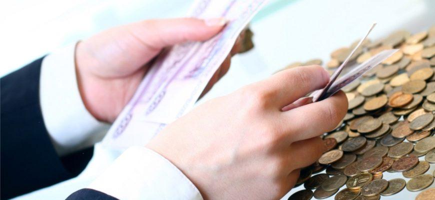 порядок исчисления и уплаты страховых взносов