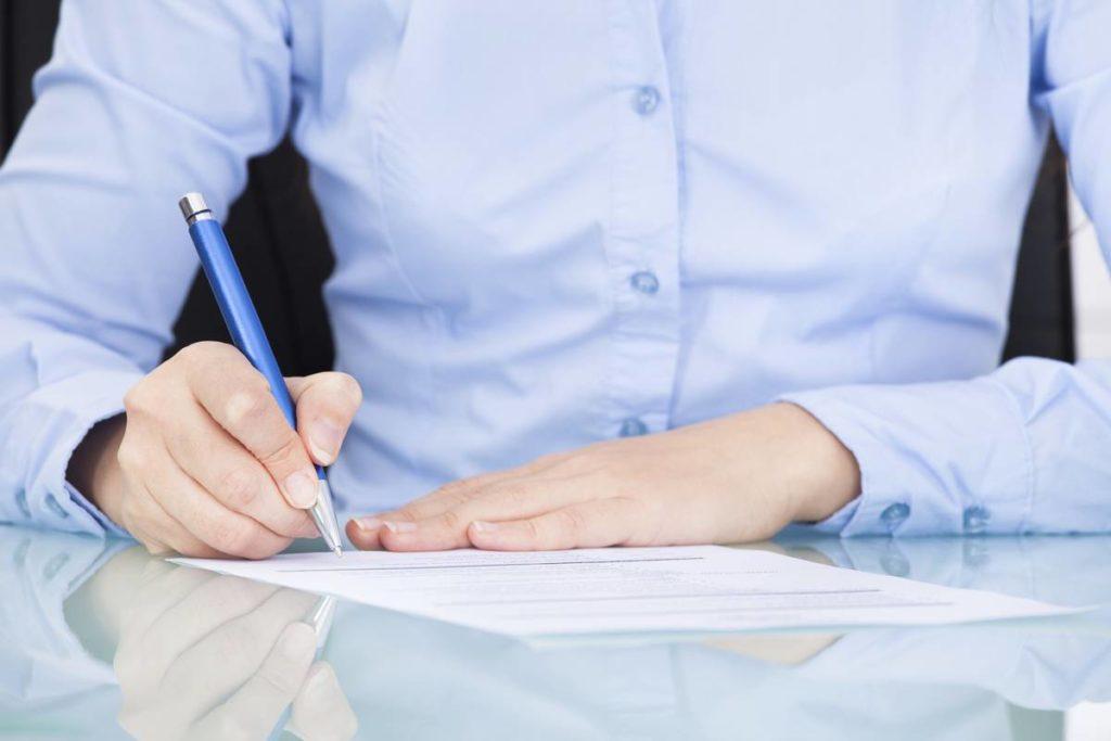 документы для оформления страхового депозита