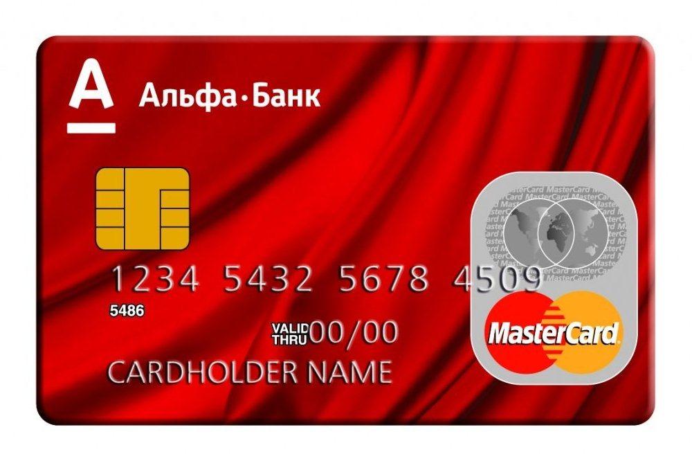 как отказаться от страховки по кредитной ксарте Альфа-Банк 100 дней