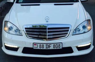 осаго на машину с армянскими номерами