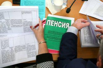 """Особенности закона № 400-ФЗ """"О страховых пенсиях"""" в РФ"""