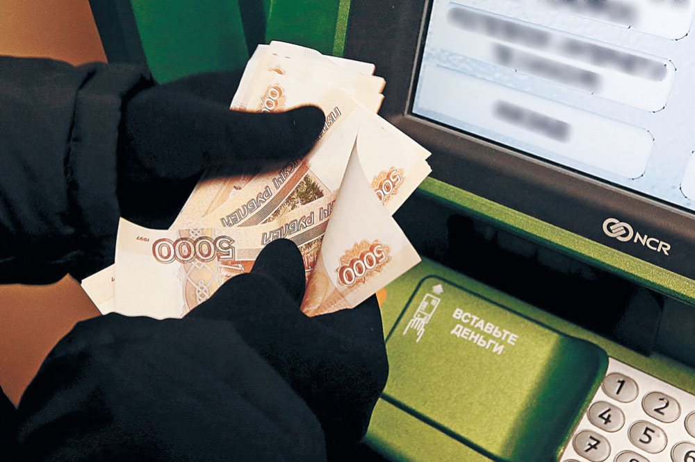 мошенники и снилс, риск имущественных потерь