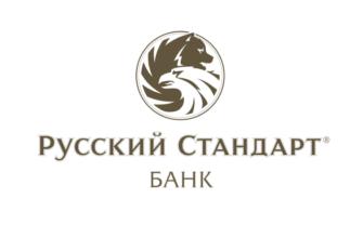 отказ от страховки в банке Русский Стандарт