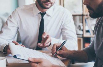 обязанности и права страхователя и страховщика по страховому договору