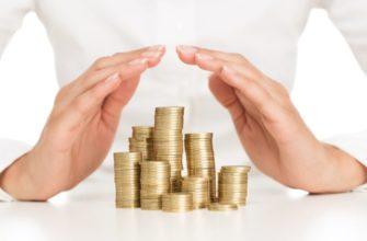 понятие страхования как экономической категории