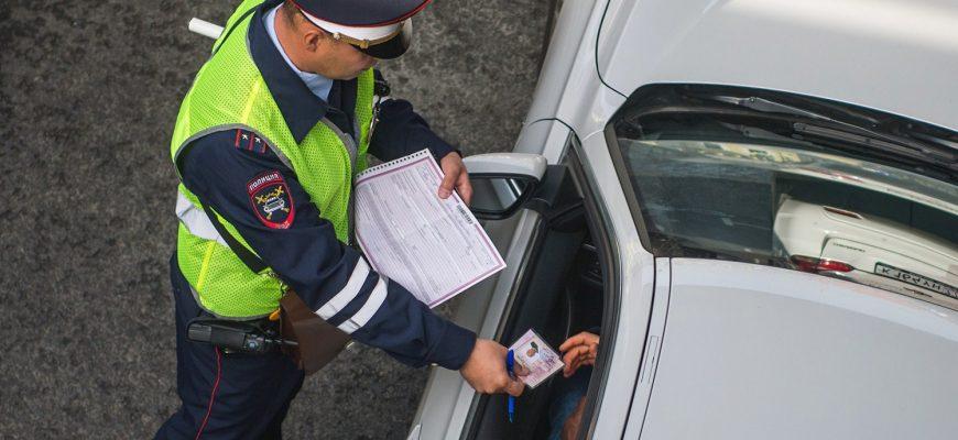 Нужно ли водителю предоставлять страховой полис сотруднику ГИБДД