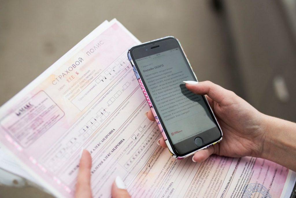Каким образом сотрудник ГАИ проверяет электронный полис Нужно ли водителю предоставлять страховой полис