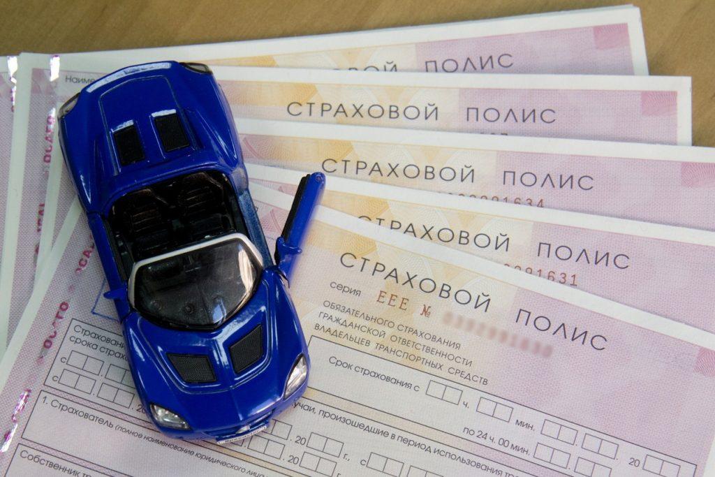Необходимо ли в 2019 году демонстрировать страховку гаишнику в России