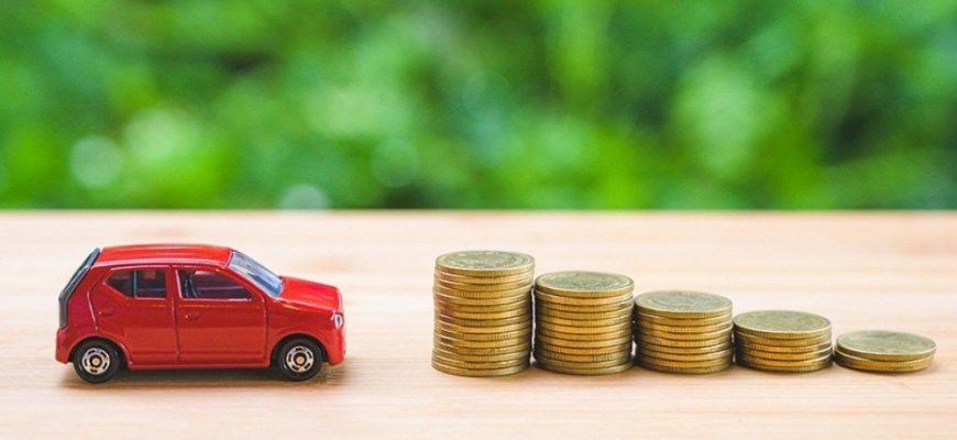 Самая дешевая КАСКО на автомобиль для банка