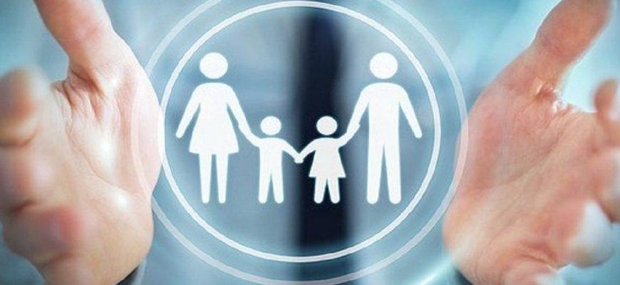 виды социального страхования в России