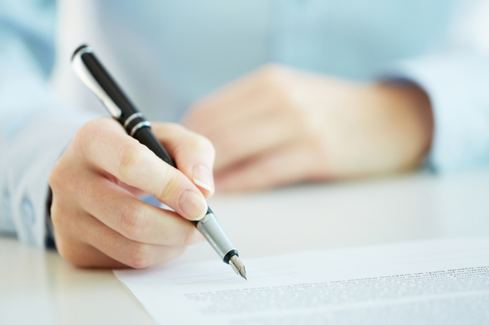Как написать заявление об отказе от страховки в Уралсиб банке