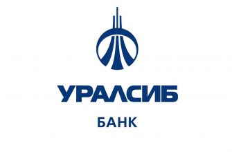 возврат страховки в Уралсиб банке