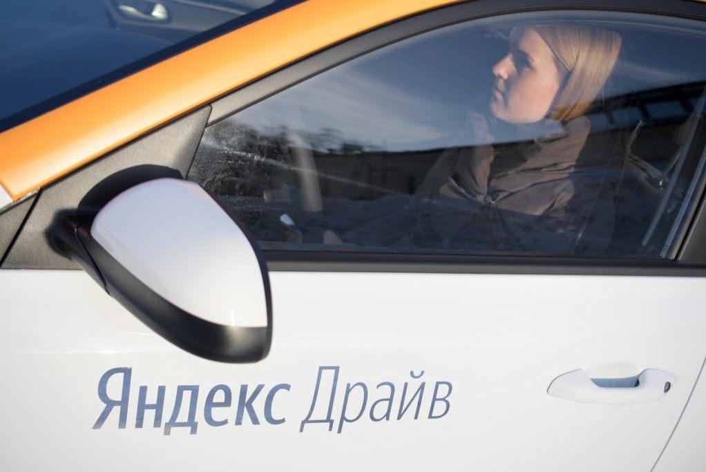 Как работает КАСКО при услугах каршеринга Яндекс.Драйв