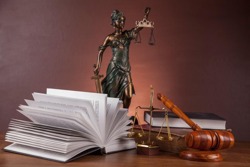Общая информация о законе Республики Казахстан