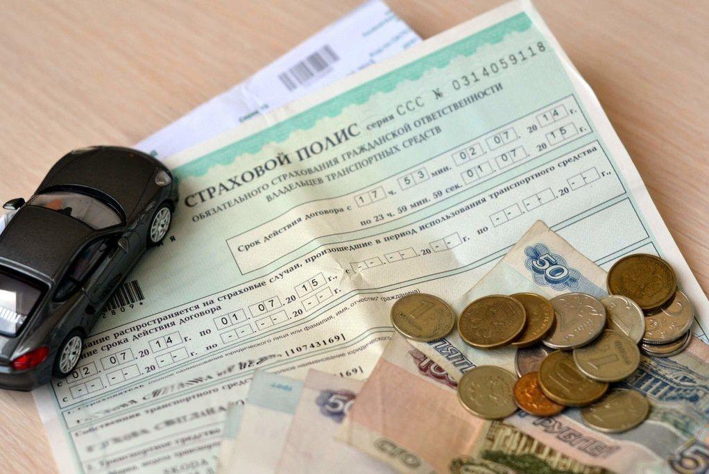 Базовые тарифы ОСАГО в 2020 году