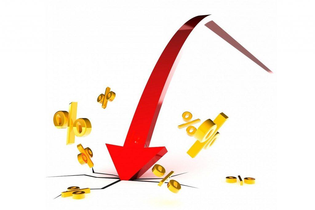 Пониженные тарифы страховых взносов ОПС и ОМС