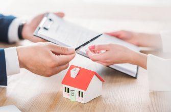 """Как оформить и рассчитать стоимость ипотечного страхования в """"Росгосстрах"""""""