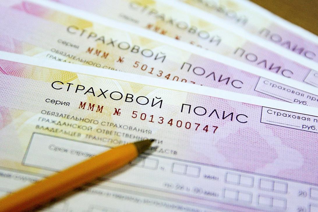обязательно ли иметь страховку ОСАГО для постановки на учёт, минумальный срок ОСАГО