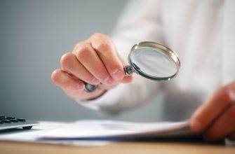 Способы проверки страховой компании на наличие лицензии