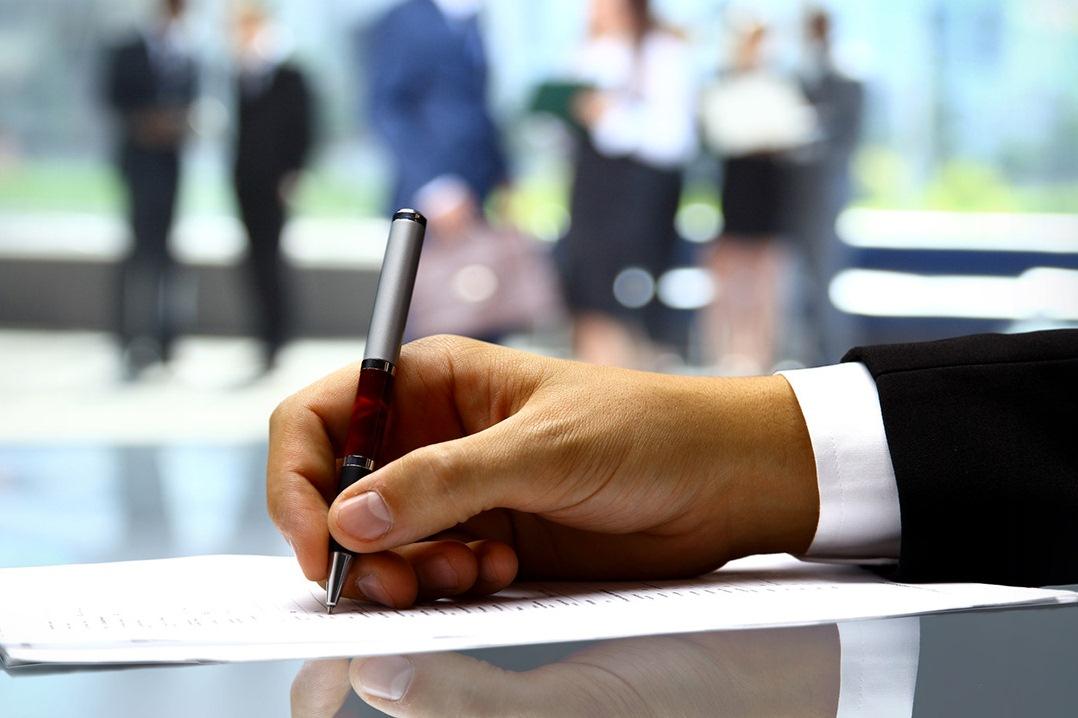 Порядок внесения изменений в ОСАГО, внесение дополнительного водителя в полис ОСАГО