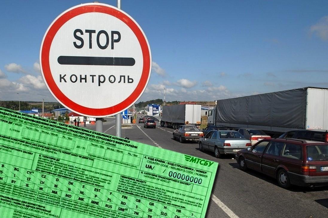 Можно ли купить на границе Зеленую карту в Литву