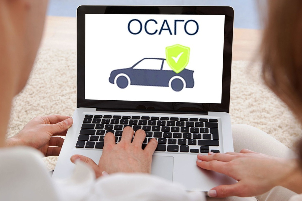 Пошаговая инструкция страхования в «АльфаСтраховании» онлайн