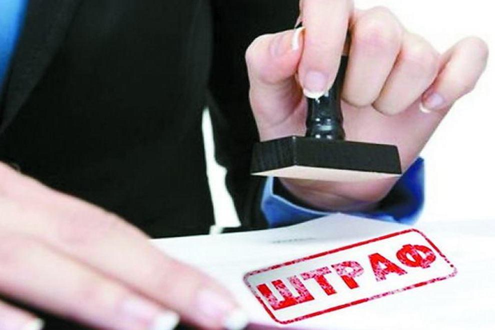 штраф за управление авто без полиса ОСАГО, минимальный срок ОСАГО