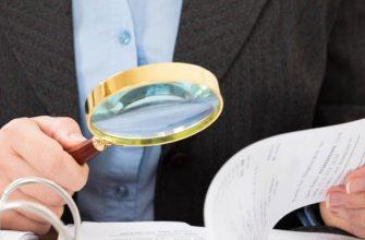 Функции и полномочия департамента страхового рынка ЦБ РФ, страховой надзор