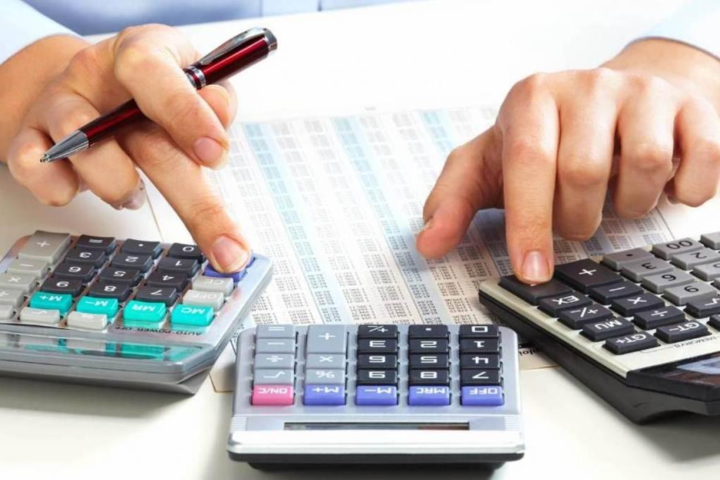 порядок начисления страховых взносов