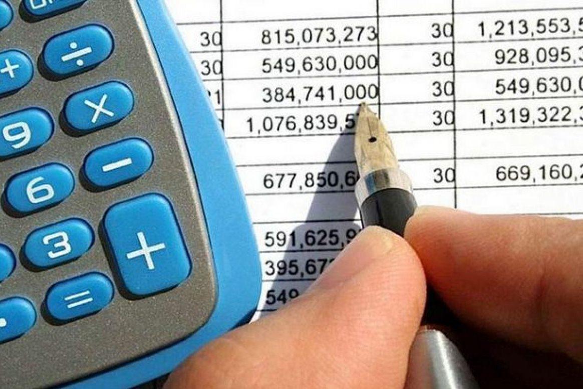 база для начисления страховых взносов, как заполнять таблицу
