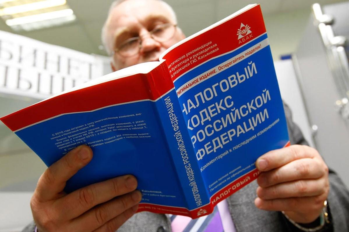Особенность НК РФ, статья 427