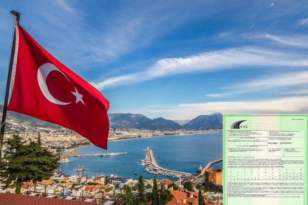 страховка на авто в Турцию