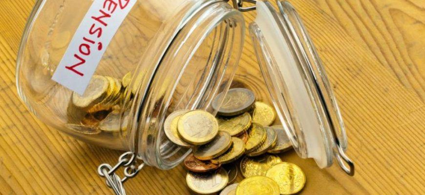 правовое регулирование страховых пенсий