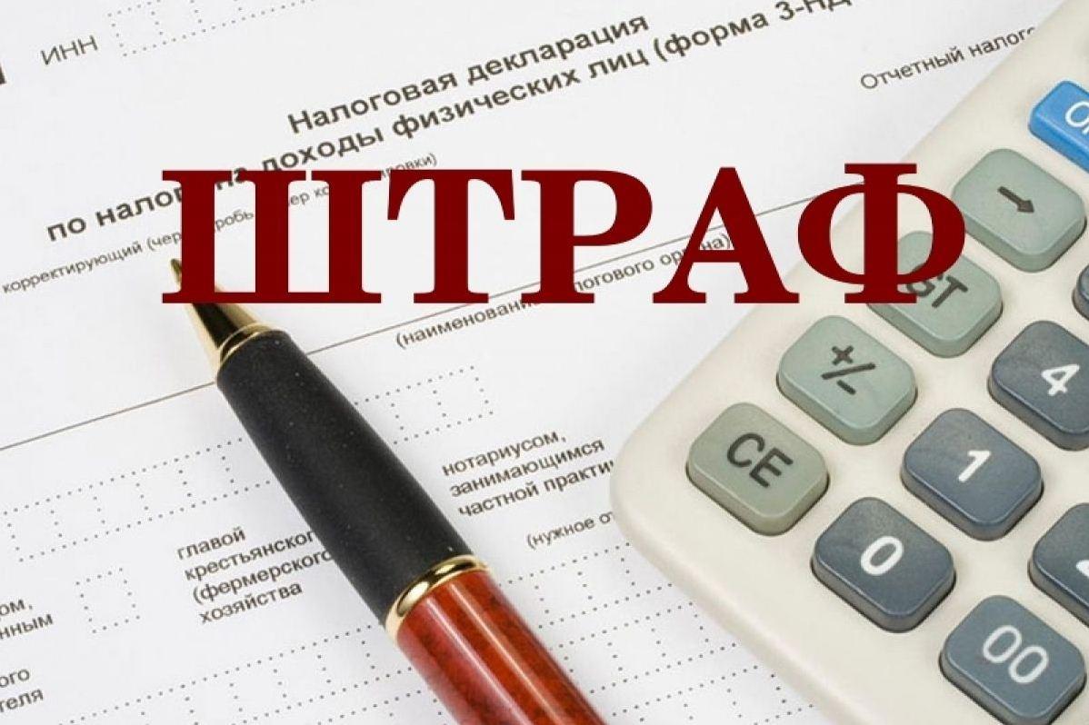 ответственность за непредоставление отчета о трудовой деятельности застрахованных лиц