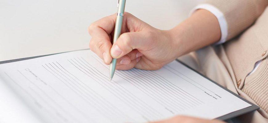 сведения о страховой деятельности застрахованных лиц