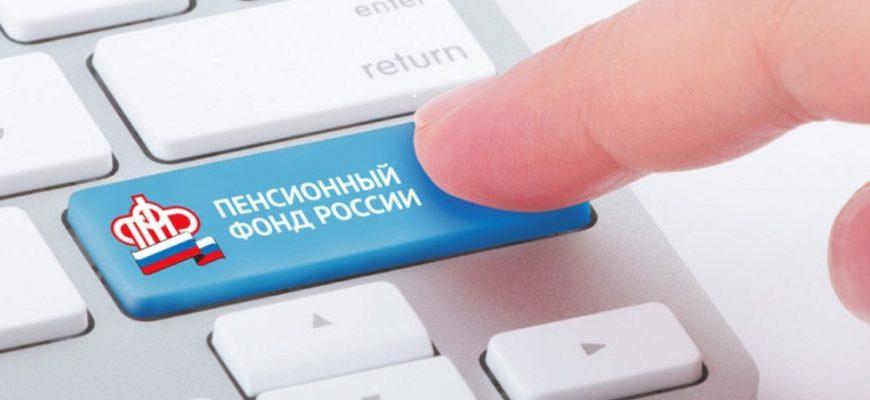 дополнительные страховые взносы в пенсионный фонд России