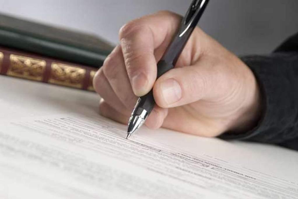 заявление для восстановления Ингосстрах КБМ