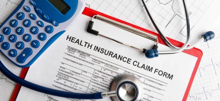 обязательное социальное медицинское страхование в РК в 2020 году