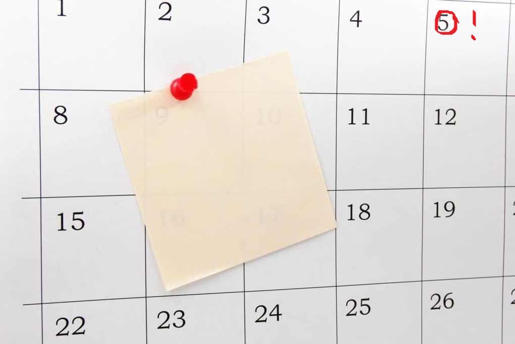 срок извещения страховой компании о ДТП