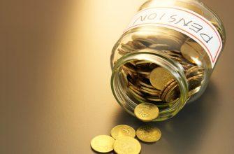 финансирование страховых пенсий