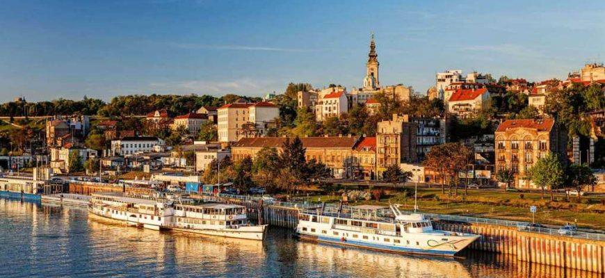 медицинская страховка в Сербию