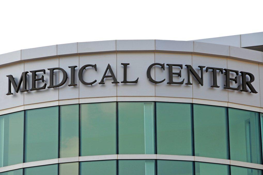 Характеристика центра репродукции и генетики «Нова Клиник», ОМС