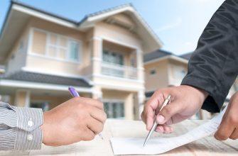 страхование профессиональной ответственности оценочной компании