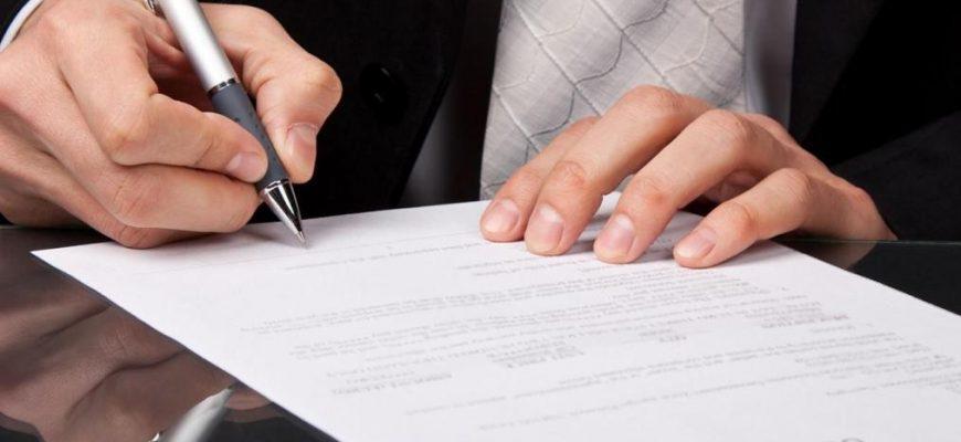 особенности договора страхования ответственности