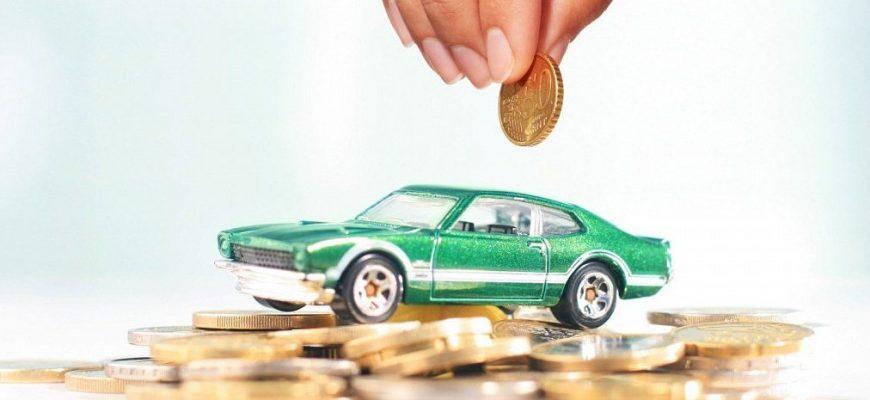 как сэкономить на полисе ОСАГО